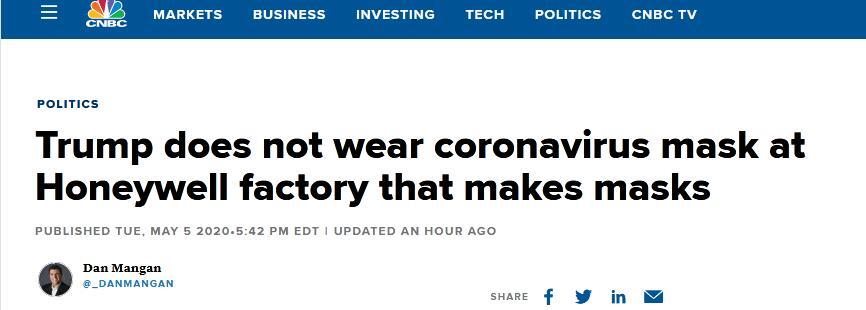 特朗普参观口罩生产厂不戴口罩,美媒:当天稍早他才说会戴