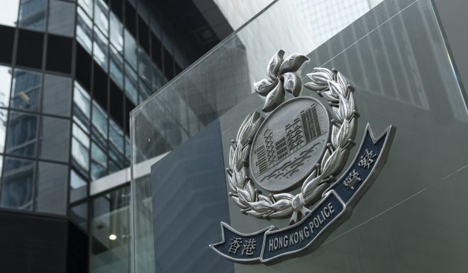 17 suspects arrested in Hong Kong after police swoop on syndicate operating online casino