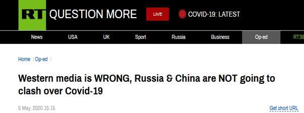 """中俄将因新冠疫情起冲突?俄学者:西方一些""""精英""""一厢情愿的想法罢了"""
