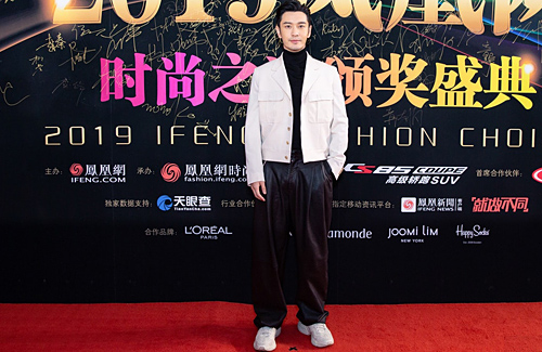 Huang Xiaoming Discloses the Truth About His Height
