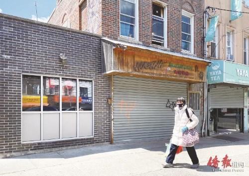 美媒:因政策不明朗 纽约中餐馆不敢复工