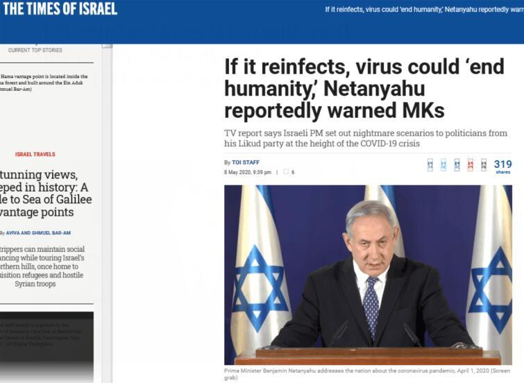 """以色列媒体:有议员说内塔尼亚胡曾警告,如果这事是真的,新冠可能""""终结人类"""""""