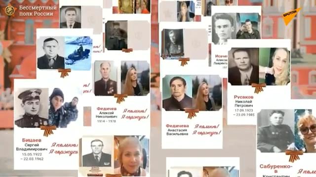 不能忘却!俄民众晒参加二战亲属画像 纪念卫国战争胜利75周年