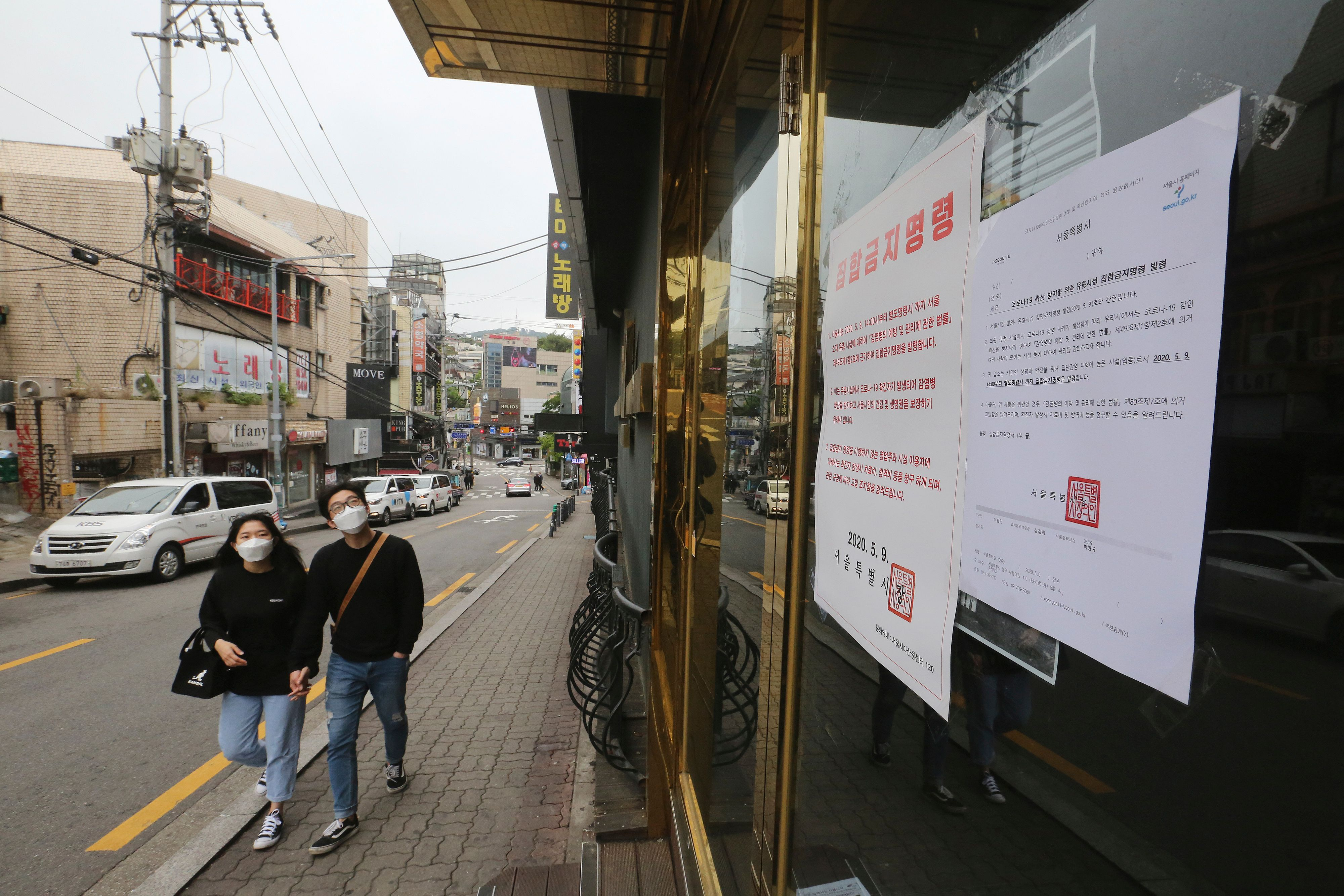 Coronavirus cases just rose again in Seoul after a social-distancing letup