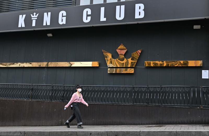 Asia virus latest: Seoul shuts bars and clubs