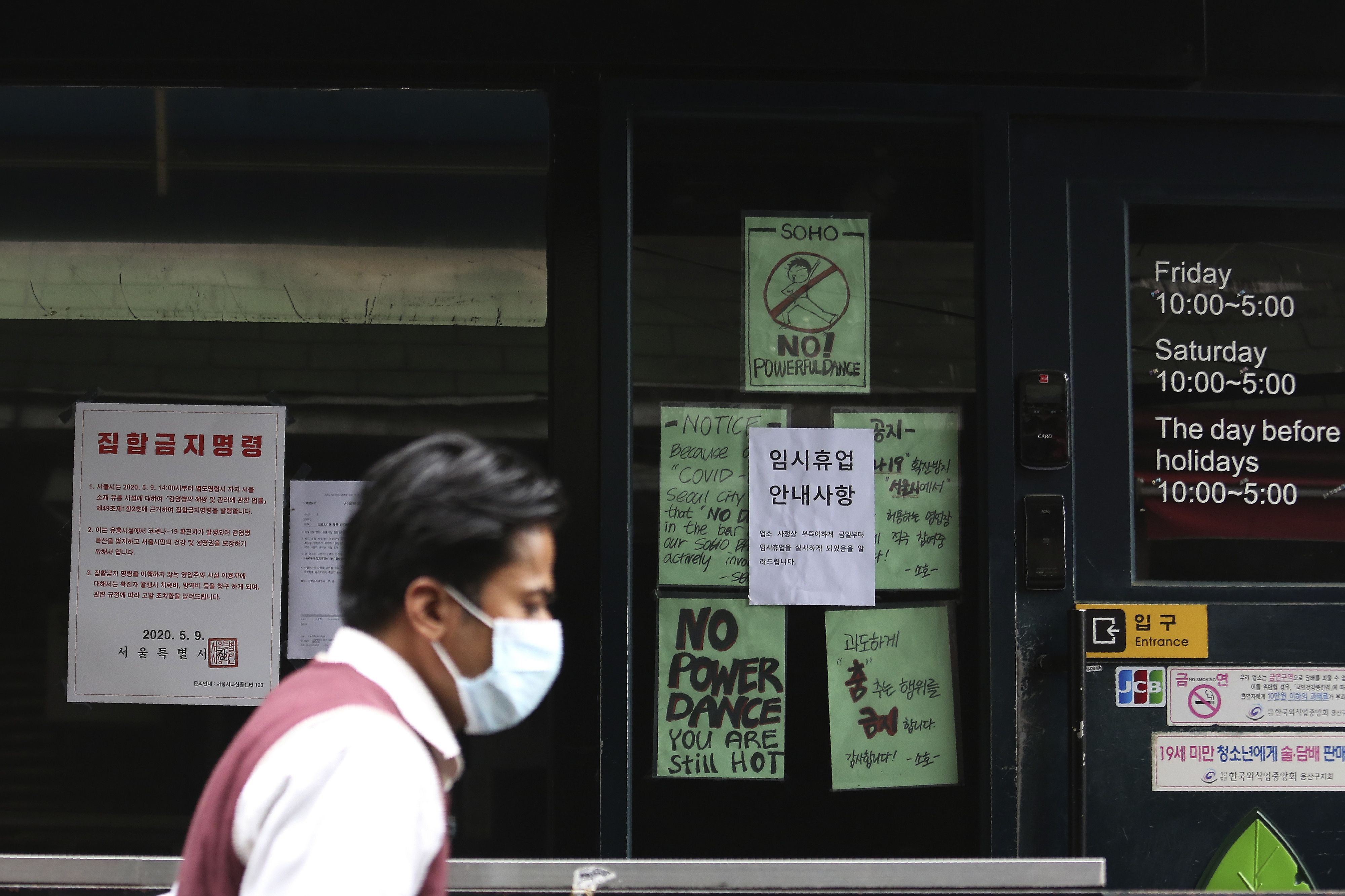 Asia Today: South Korean leader urges calm as cases rise