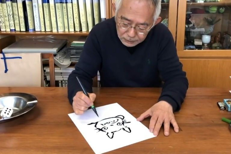 Home anime: ghibli producer offers totoro lesson online
