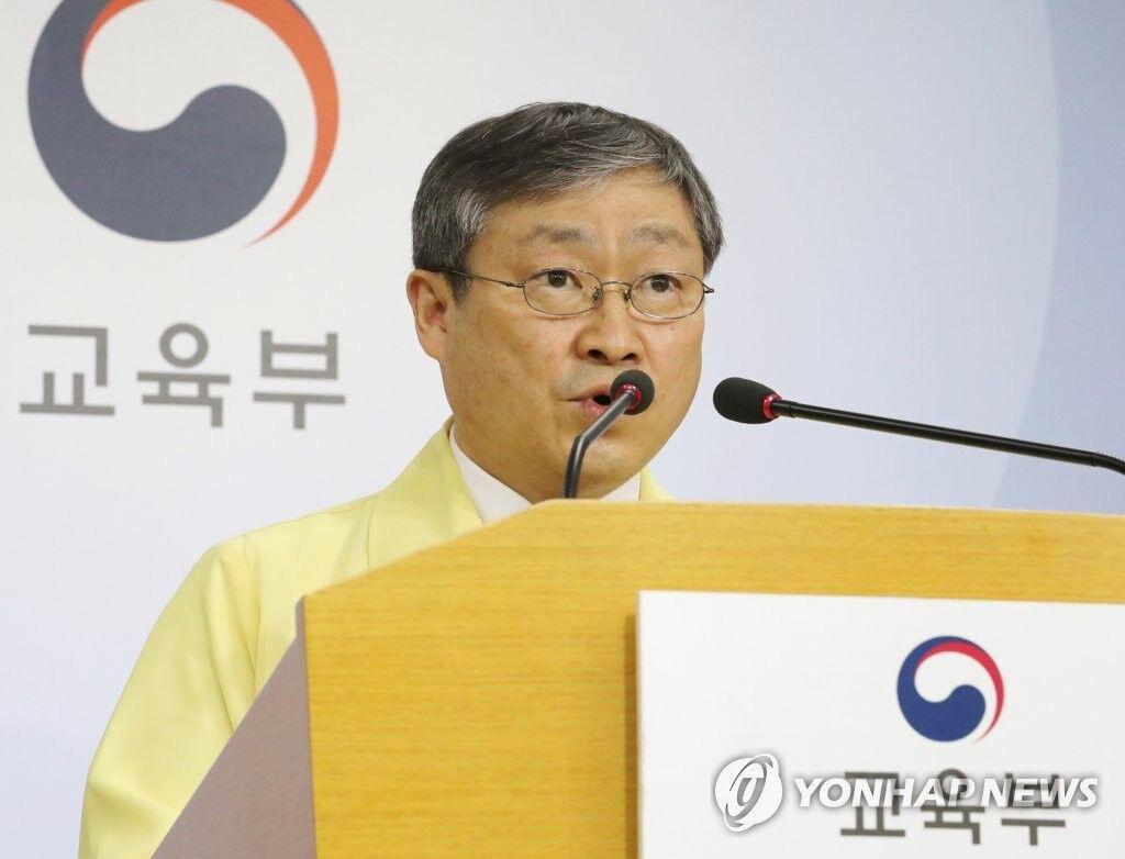 韩媒:首尔夜店发生集体感染事件,韩国各级学校线下复课再延一周