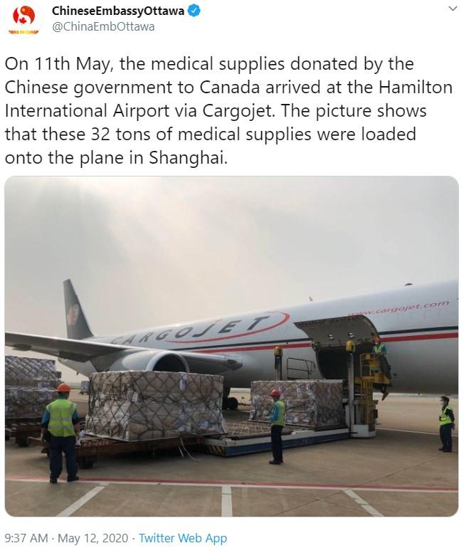 中国政府捐赠的32吨医疗物资运抵加拿大