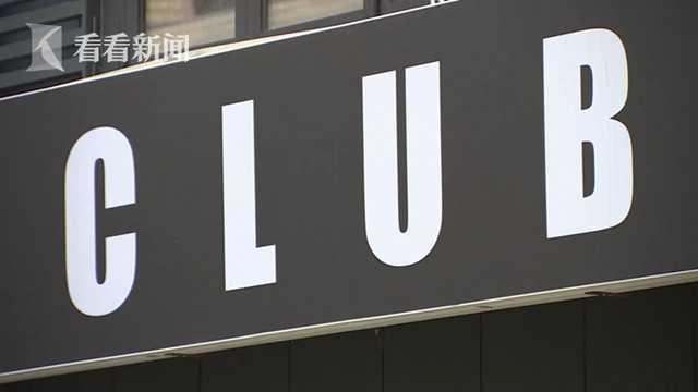 首尔夜店聚集性感染事件 政府力寻两千失联访客