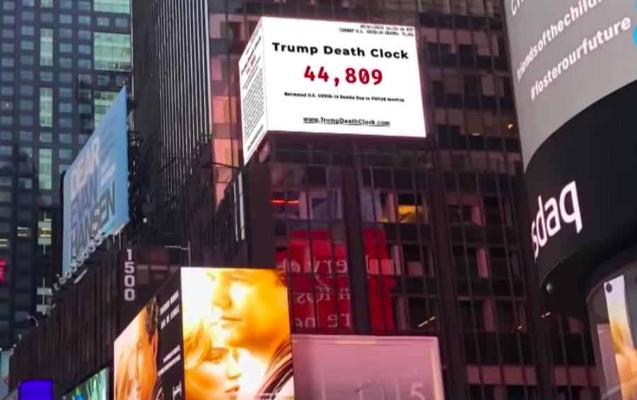 纽约出现巨型「特朗普死亡时钟」!设计者扬言:特朗普需要为疫情死去的人负责!