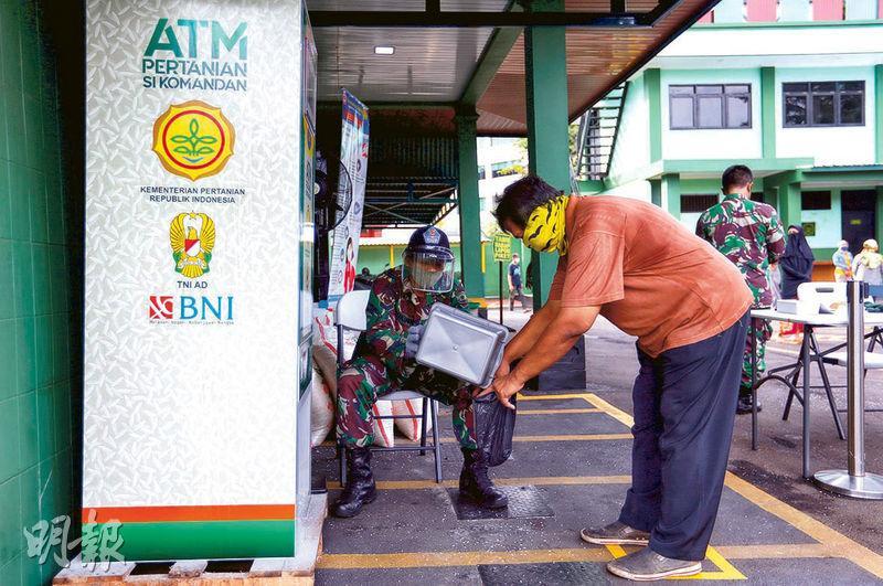 印尼设大米ATM 助贫困民众度难关