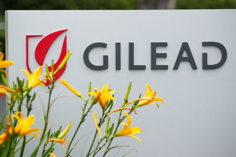 Gilead to end coronavirus drug trials, adding to access worry - researchers