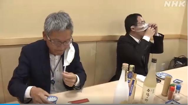 """日本倡导""""聚餐新模式"""":取消碰杯、戴透明面罩"""