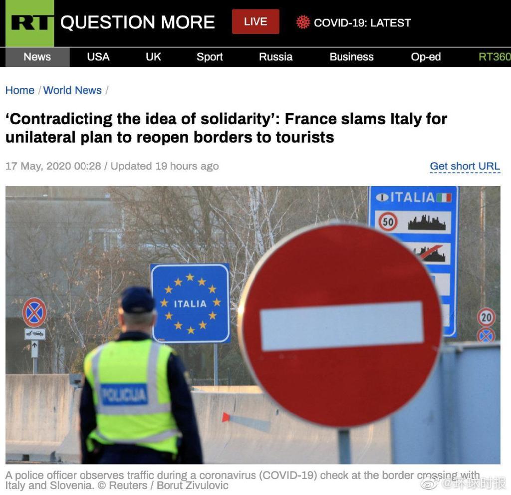 意大利欲于下个月重开边境 法国怒了