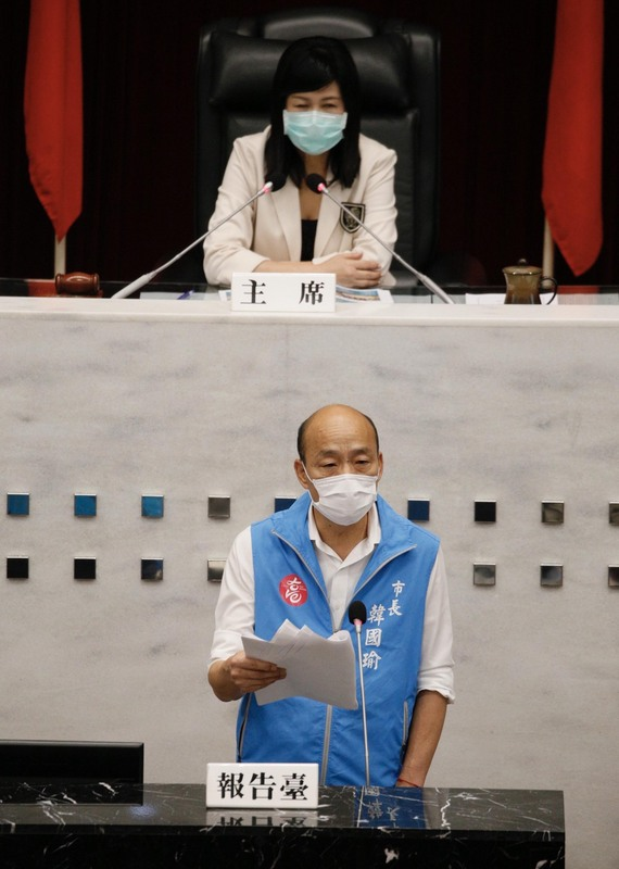 韩国瑜选总统请假3个月·首在议会向市民道歉