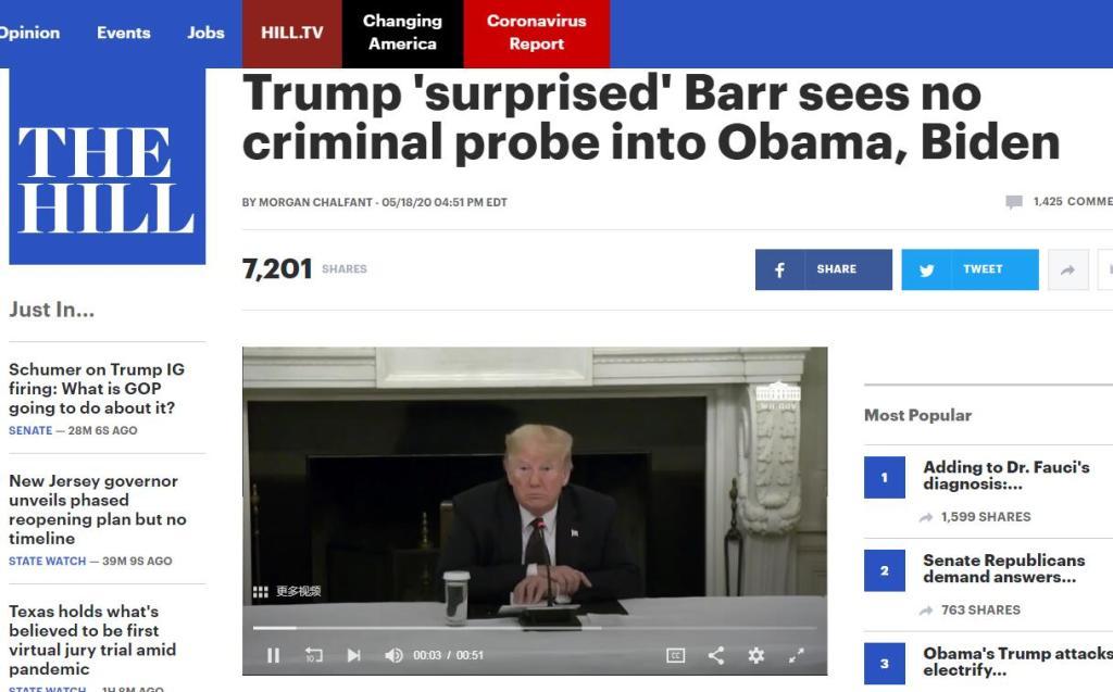 美司法部长称不准备对奥巴马和拜登展开刑事调查,特朗普回应:双重标准的延续