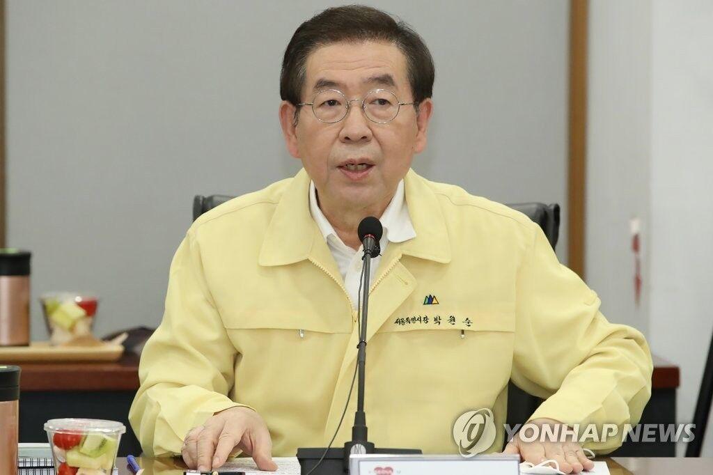 韩国大型医院也中招!三星首尔医院4名护士确诊感染新冠肺炎,共接触277人