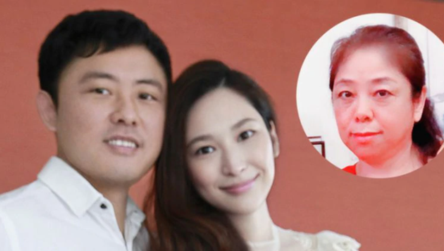 吴佩慈未婚夫纪晓波被曝欠租 遭房东追讨近500万