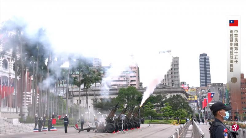 台湾总统就职典礼开幕 军方放21响礼炮