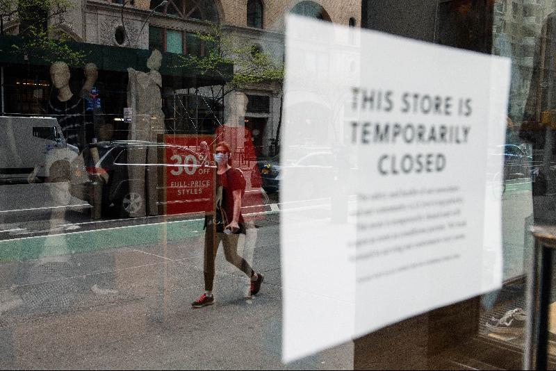 美国次季经济料大幅萎缩37.7%