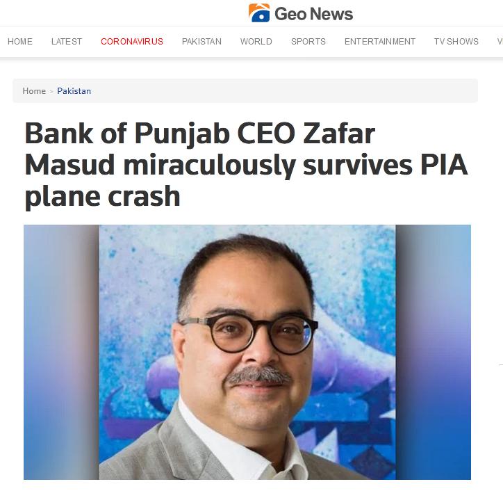 快讯!巴基斯坦媒体:客机坠毁事故中,旁遮普银行首席执行官奇迹般幸存