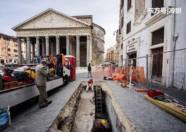 罗马道路塌陷现沉洞,万神庙初建石材重见天日