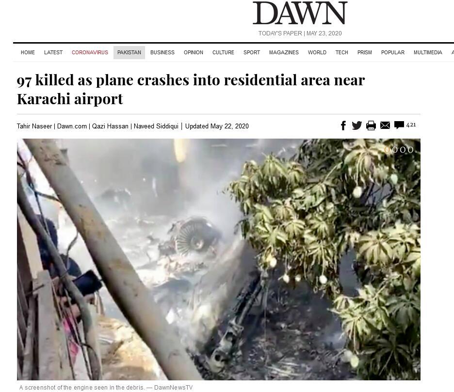 最新!巴基斯坦坠机事件造成97遇难,另有两人幸存