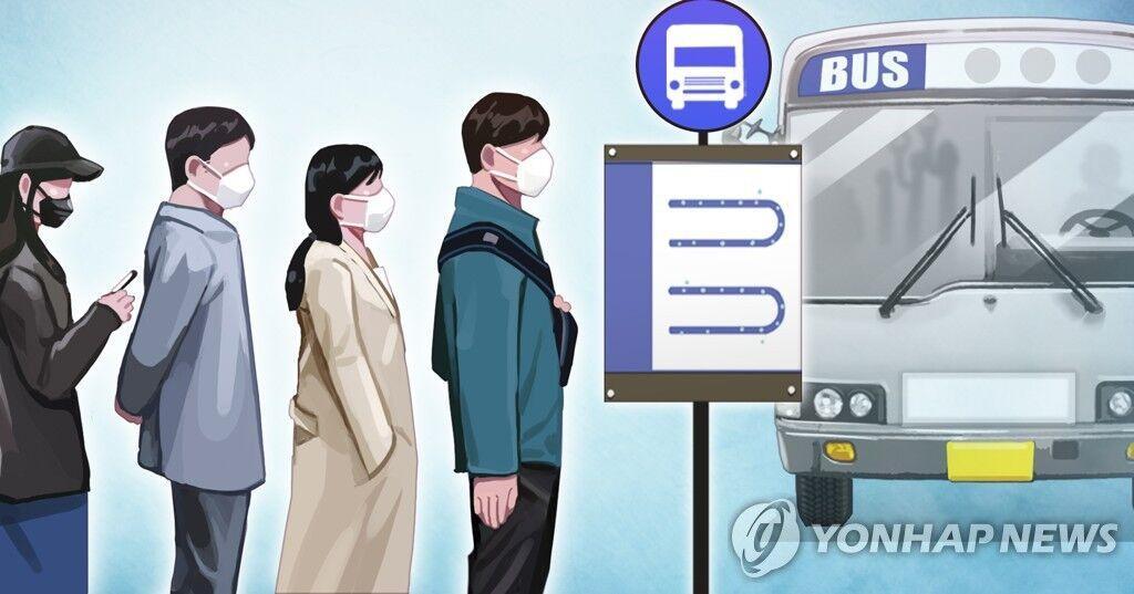 韩国防疫新规:明起不戴口罩不准乘坐公共交通工具