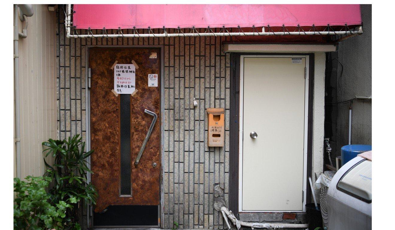 'Do not open, I will start a fire!': Japan's bars, restaurants targeted by coronavirus 'vigilantes'