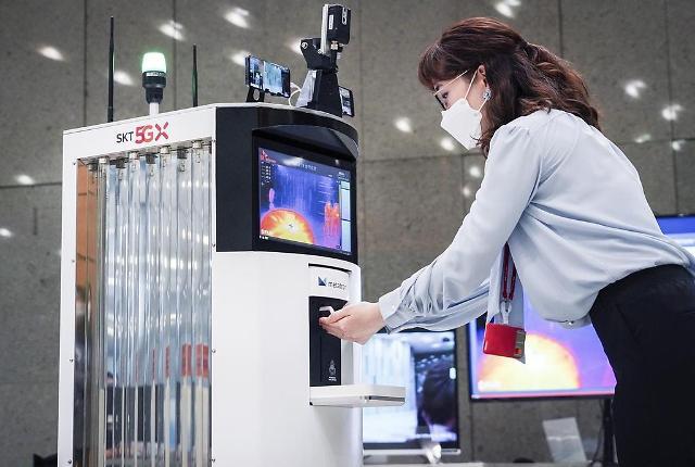 Top S. Korean Telecom Co Develops Anti-Coronavirus Robot Flaunting 5G, AI and Big Data