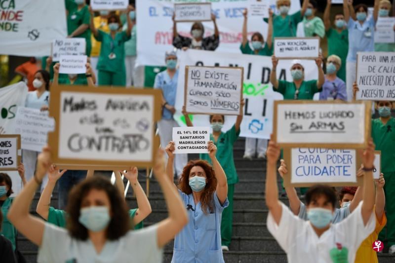 西班牙医疗人员示威 争取更好防护