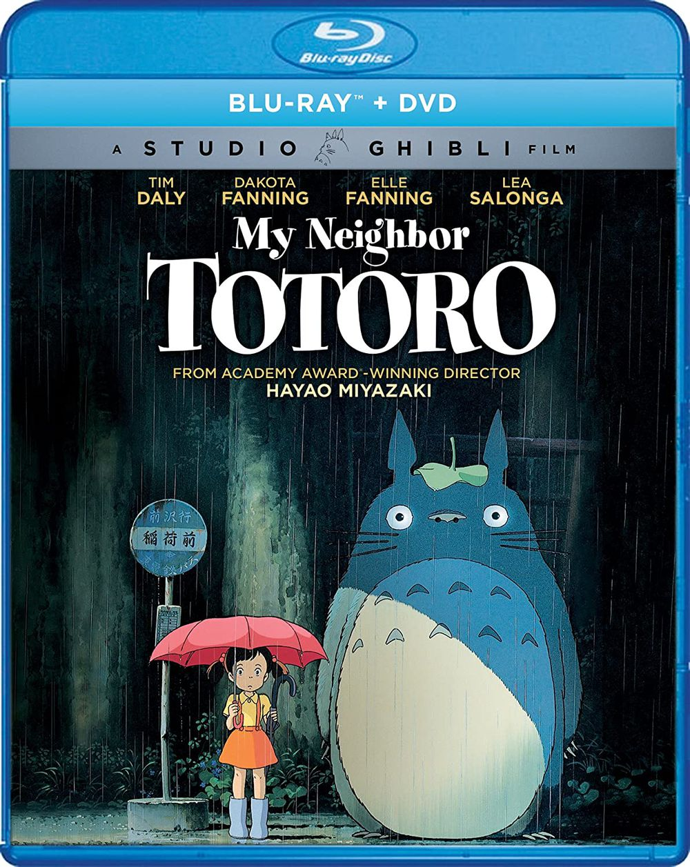 How to watch every Studio Ghibli movie wherever you are