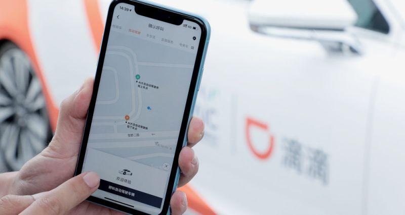 SoftBank led $500M investment in Didi in China's biggest autonomous driving round