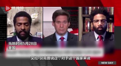 评论员电视直播中飙泪:在这个国家,做黑人太难了