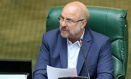 伊朗议会议长:与美国谈判或和解是徒劳无益的