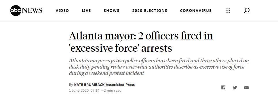 """美国亚特兰大两名警察被开除,因""""过度使用武力"""""""