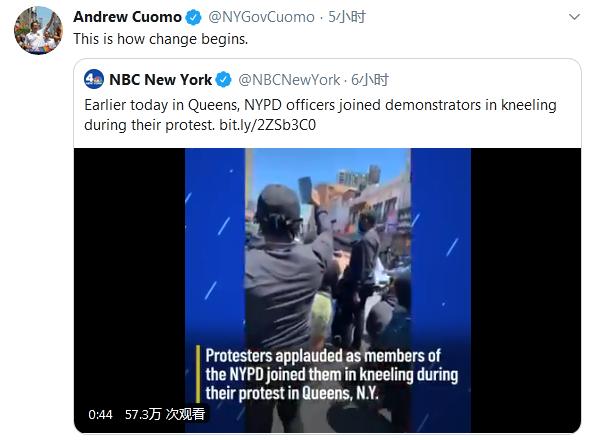 纽约市警察单膝跪地与示威者共同祈祷,州长点赞:改变就是这样开始的