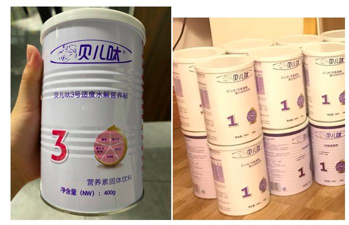 广州10多家医院涉及销售假奶粉!Baby饮用后发育迟缓,还患上各种疾病!