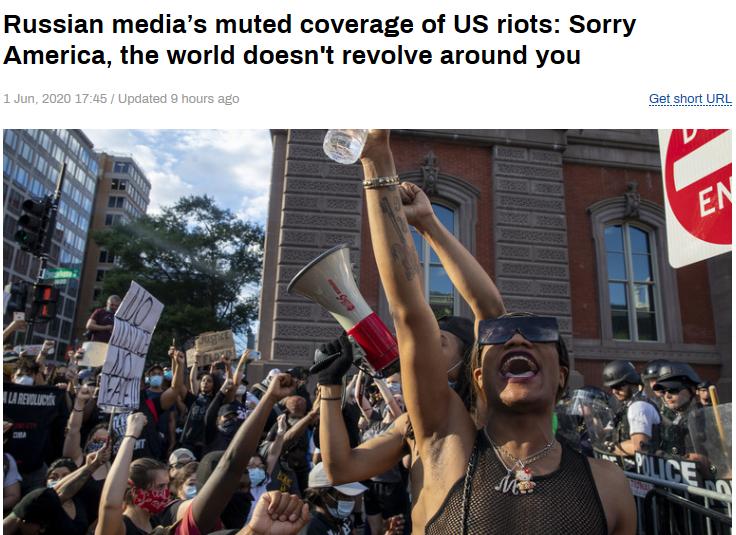 骚乱升级后美政客又开始甩锅 俄媒:世界不是围着你转的