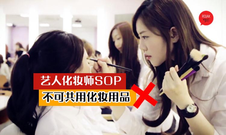 电影业复工SOP⚡ 美发师须戴全罩式面罩和手套,每位艺人『不可共用』化妆工具!