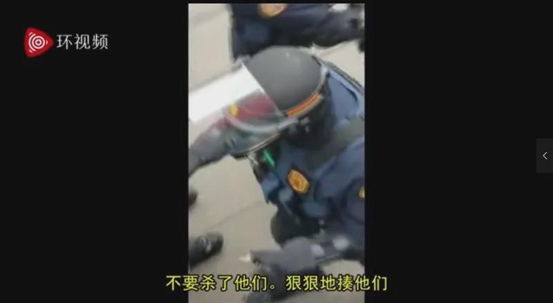 美国警察教同事对待抗议者:别杀他们 狠狠揍!