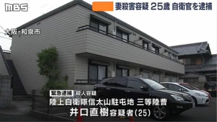 日本25岁军官杀妻被捕 妻子生前报警称遭家暴