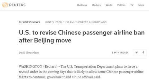 """路透社:美拟修改""""断航""""命令,允许部分中国民航客机执飞美国航班"""