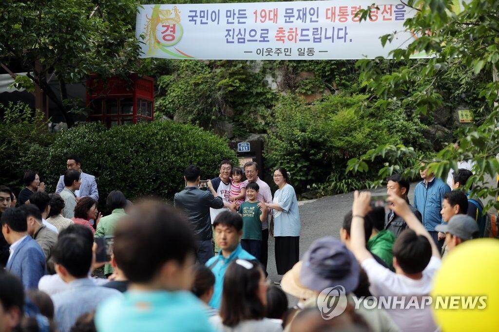 韩媒:文在寅夫妇在庆尚南道一寺庙附近买地,卸任后将入住