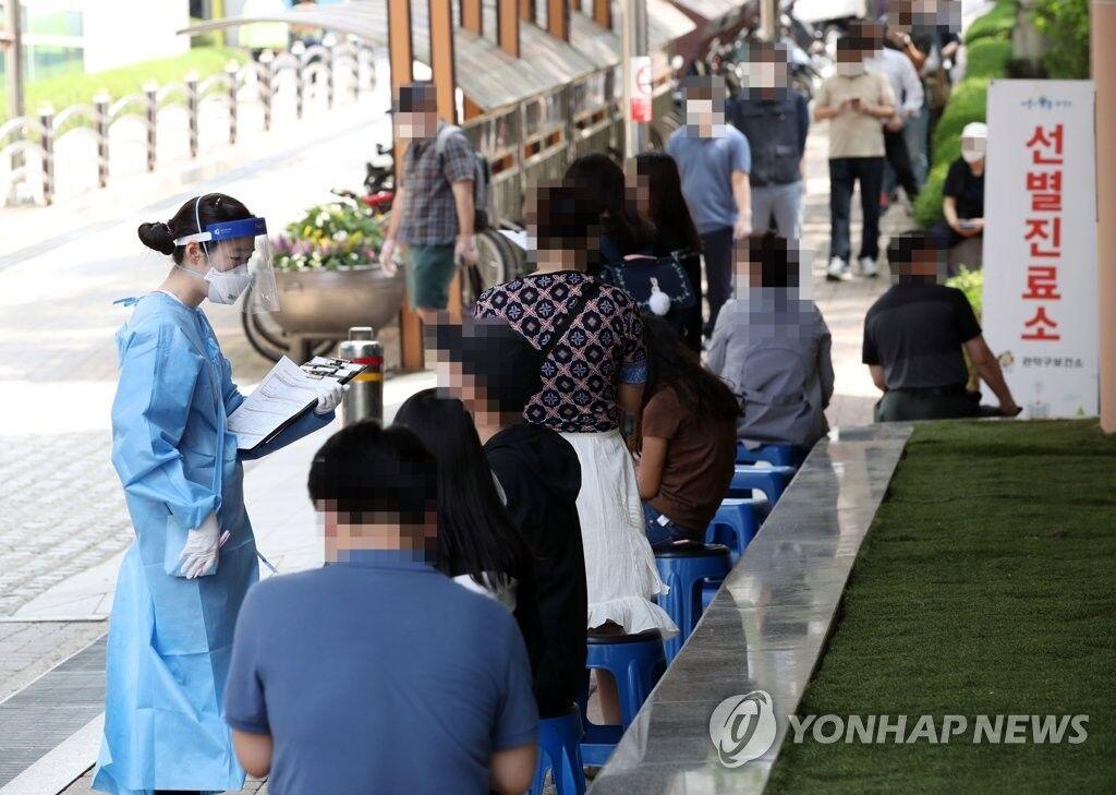 韩国昨日新增38例新冠肺炎确诊病例,累计11814例