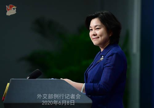 """外媒记者问""""世界范围抗议种族歧视活动继续,但在中国未看到"""",华春莹回应"""