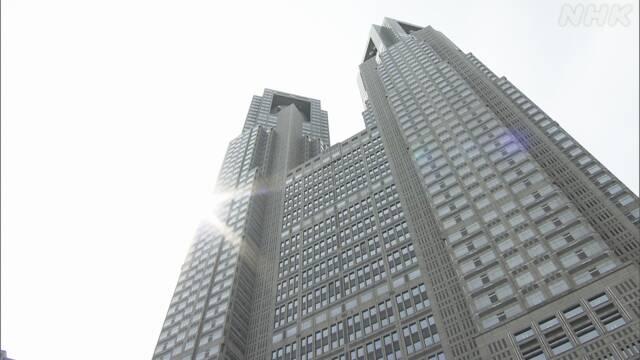 东京时隔5日新增病例再超20例 将解除东京警报、重开KTV
