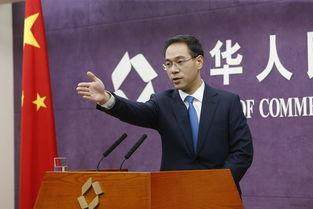 上月中国原油和大豆进口同比激增,原因何在?商务部回应