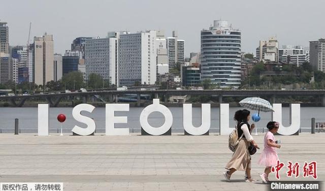 韩国新增45例新冠病例 首都圈群聚性感染仍在蔓延
